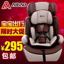 AIBAO child safety seat baby car seat ISOFIX for September - 12 years old