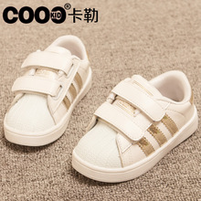 Carle's shoes taobao sell like hot cakes style summer han edition leisure children children's sandals tide male leisure brand children's shoes