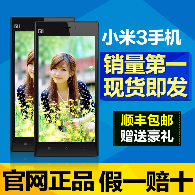Мобильный телефон MIUI  M3 Mi3