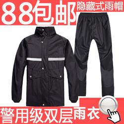 [仅此一天] 双层雨衣雨裤套装加厚成人摩托车单人分体式雨衣男女户外钓鱼大码