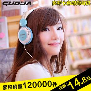 国雅 E523 音乐耳机 头戴式耳麦电脑线控单孔带麦手机通用