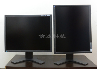 Professional image graphic design / CAD / video / game EIZO / Eizo S2000 / S2100 monitor