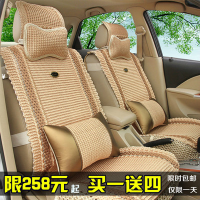 Car Seat Four Seasons General seat cover new crv Honda Civic front Fanya Court Fit Tujie De Costa cushion