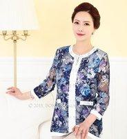 韩国代购中老年女士蓝白花色刺绣蕾丝高档外套开衫薄七分袖正品夏