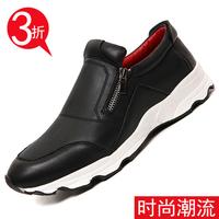 2015新款流行男鞋运动休闲皮鞋韩版潮流英伦真皮透气男单鞋青年鞋