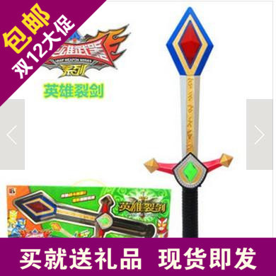 Free shipping wall An audible luminous hero Superman weapon can melt punishment hook ax rotary knife strong sword mace crack deformation