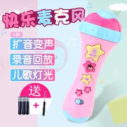 兒童仿真音樂話筒麥克風玩具2-6歲女孩男孩唱歌錄音擴音回聲話筒