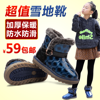 2014 winter new children's snow boots girls boots-in-tube baby boy padded boots child boots shoes autumn