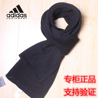 Adidas scarf winter new Korean men's double thick wool scarf knitted wool scarves for men
