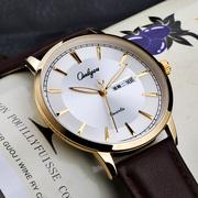 奥利妮手表女款双日历星期情侣手表一对真皮表带简约防水男表