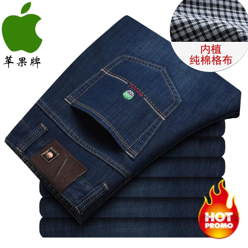 正品苹果男士牛仔裤秋冬款 青年中年商务中腰直筒修身款厚款长裤