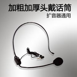 喊話器擴音器耳麥話筒頭戴式有線麥克風教學隨身腰麥領夾式耳機