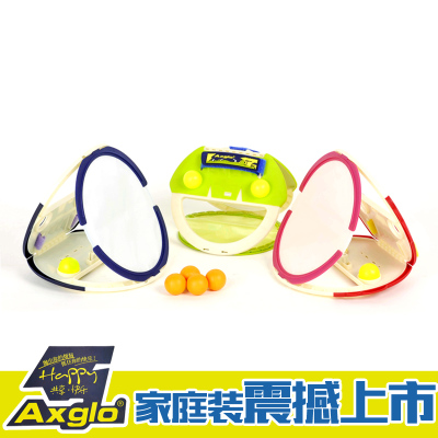 Free shipping 2014 new version Axglo Ace high family pack grasping the ball ball fitness equipment slimming parent-child interaction