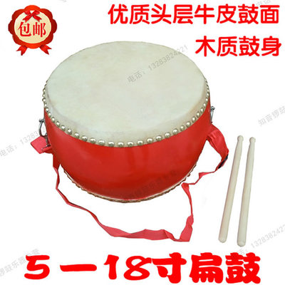 Free shipping 5 inch 6 inch 7 inch 8 inch 10 inch 14 inch 16 inch wooden toys, leather wood snare percussion percussions