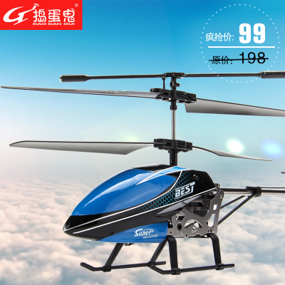 Rascal alloy model aircraft remote control aircraft shatterproof charging children's toys professional gyroscope remote control aircraft compression