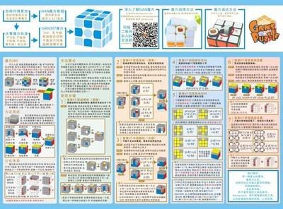 Shopkeeper Recommend Rubiks Cube Formula Card Gans CFOP Senior LBL Primary The Latest Edition Of Tutorial