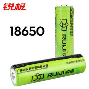 锐极 锂电池 高能量充电锂离子电池 可用充电器充电