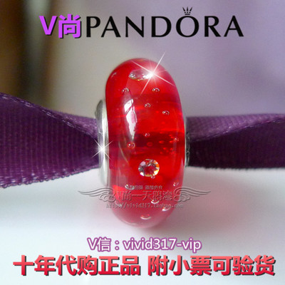Free shipping purchasing genuine Pandora / Pandora beads 14 winter red bubble 791631CZ