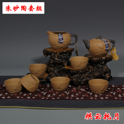 Package mail rose han tao zhang Vermilion tea set Set of magpie on branches Vermilion tao kung fu tea set gift tea set