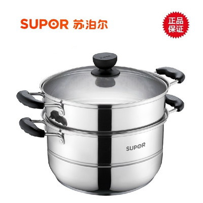 Genuine Supor SZ26B1 / SZ28B1 / SZ30B1 easy storage stainless steel clad bottom double boiler