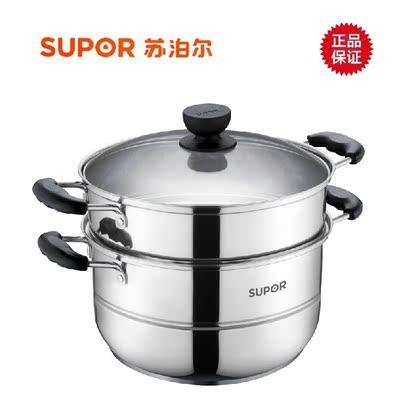 Genuine Supor SZ26B1 / SZ28B1 / SZ30B1 easy storage stainless steel clad bottom double boiler