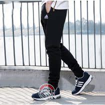 阿迪达斯男裤 2016秋冬新款针织宽松运动裤休闲跑步长裤BK7433