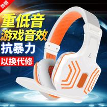 英尚 YD-100电脑耳机头戴式网吧游戏带麦电竞语音耳麦带话筒