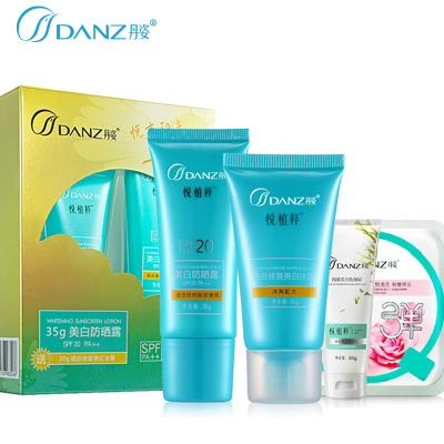 DANZ / Dan posture amino SPF20 Whitening Lotion Sunscreen UV seaside sunshine special hot