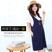孕妇背带裙夏韩版中长款孕妇装夏装显瘦孕妇连衣裙夏季两件套套装