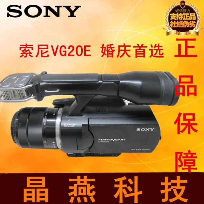 видеокамера Sony VG20E