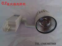 新款LED轨道射灯COB一体化25W/35W适合服装、酒店、珠宝等