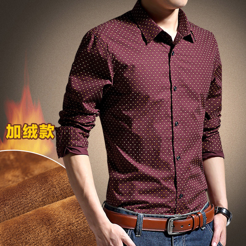 男士保暖衬衫长袖韩版修身加绒加厚纯棉青年男装休闲纯色衬衣服男