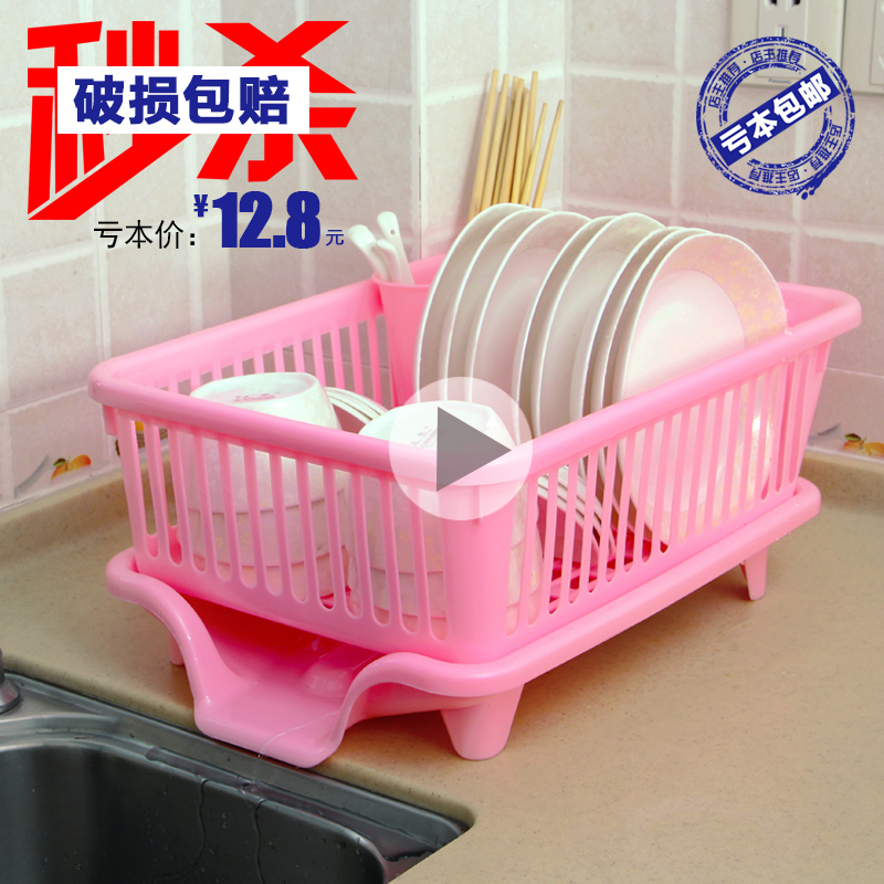 厨房用品沥水塑料置物架滴水大号篮碗架沥水芭比娃娃模图片