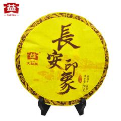 大益茶叶 长安印象普洱茶熟茶357g1601云南勐海七子饼茶熟普