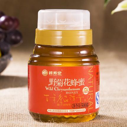 【团促折扣】蜂寿堂大别山野菊花蜜纯天然野生农家土蜂蜜百年品质