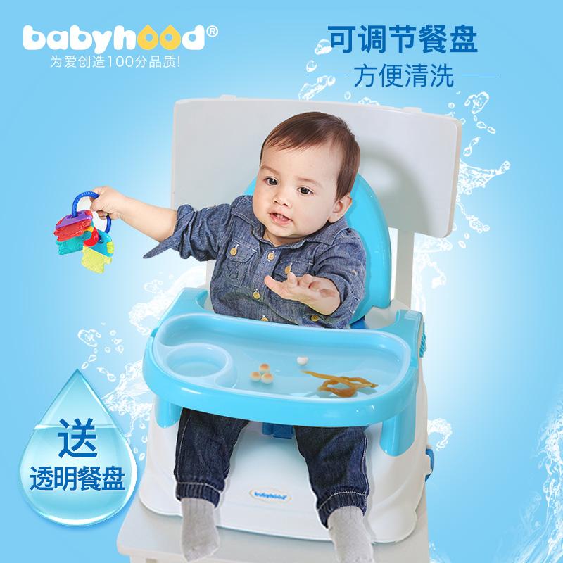 Век ребенок ребенок стул ребенок обеденный стол стул ребенок есть рис стул ребенок стул ребенок стул съемный