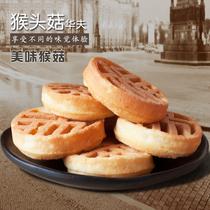 飞业十品猴头菇华夫饼早餐饼500g散装蛋糕点心饼干休闲特产零食品