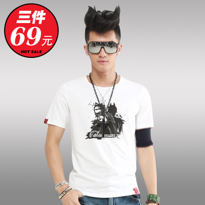 Men's short-sleeved T-shirt compassionate special clearance summer cotton round neck white dress shirt primer shirt Korean personality
