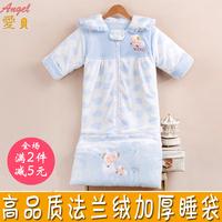 婴儿睡袋 夏季薄款有机棉防踢被春秋冬纯棉宝宝背心可拆袖睡袋