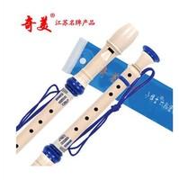 包邮笛子乐器白色奇美6孔竖笛儿童学生初学f调c调b调8孔g调送教程