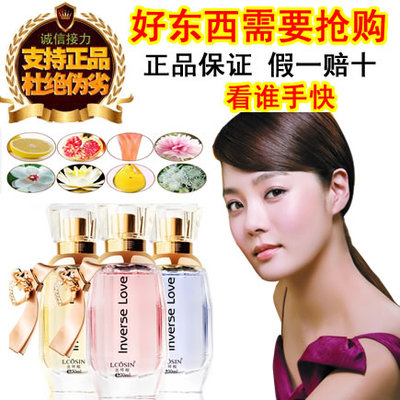 Miss Han Guo female perfume fragrance 30ml Eau lasting fresh and elegant French female counter genuine mail