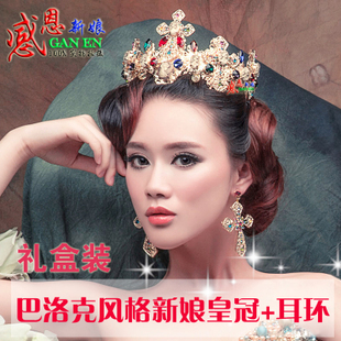 巴洛克大皇冠欧美金色王冠女王范新娘头饰发箍结婚