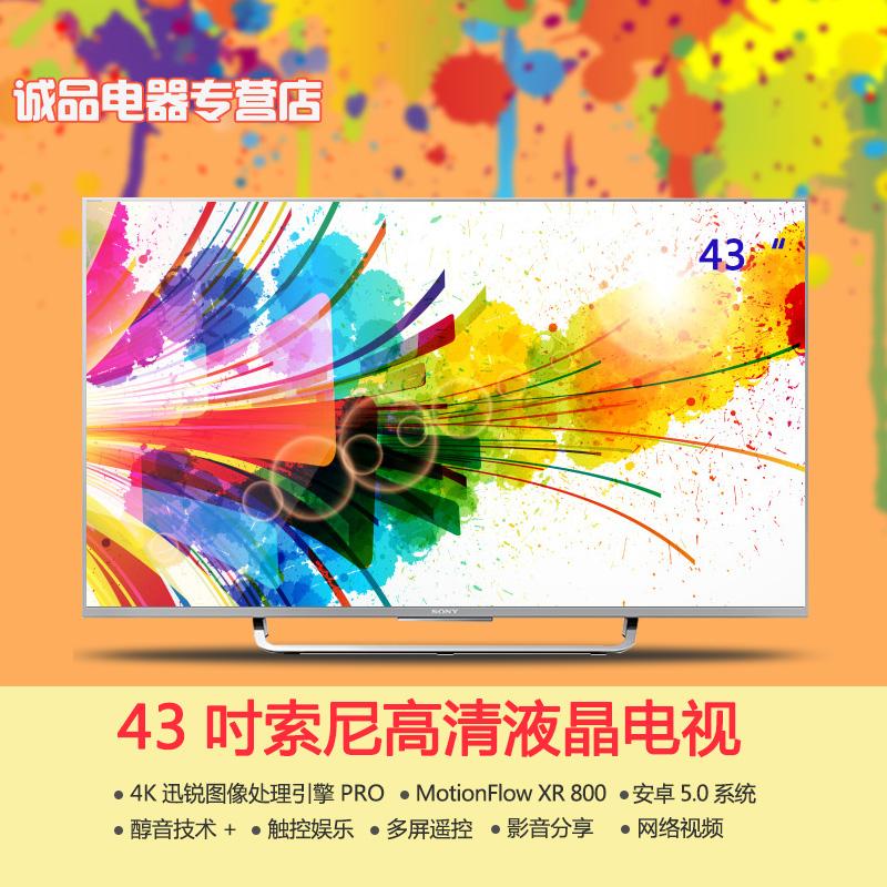 Sony/索尼 KD-43X8300C 智能安卓网络平板电视43英寸液晶电视机