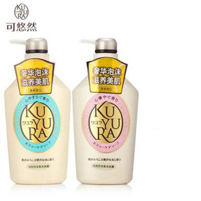 Body can leisurely bubble bath chest a 550ml * 2 + Yi Xin quiet fragrance fragrance Shiseido genuine licensed