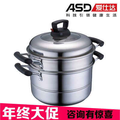 ASTAR 30CM double bottom may surge 304 steamer QV1530