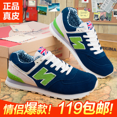 Autumn and winter shoes N word tide male Korean men's casual shoes leather sport shoes couple shoes n Aberdeen Forrest nb men's shoes