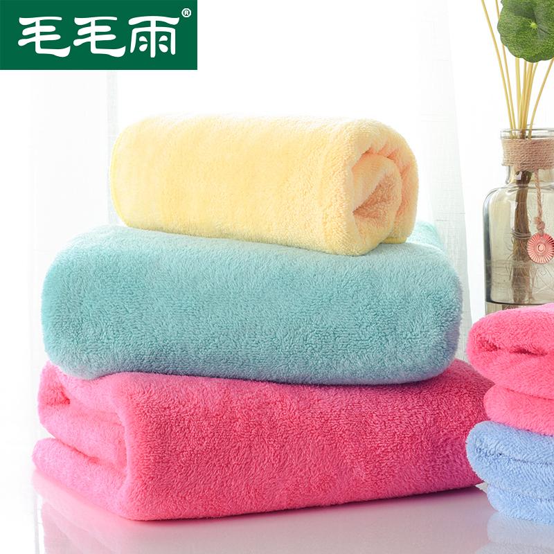 【1浴巾2毛巾】毛毛雨加厚大浴巾三件套套装男女浴巾成人吸水柔软