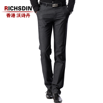Cotton Flax trousers slacks male fertile Constantin silk cotton trousers Slim Straight Men's business casual pants trousers