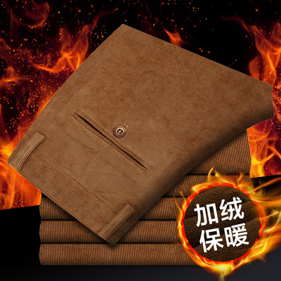 ONE-T / where the rabbit new winter fashion casual men's solid color plus thick velvet corduroy trousers casual pants men