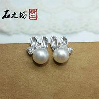 香港精工 日本天然AKOYA海水珍珠正圆 萌翻小兔款 925银日系耳钉